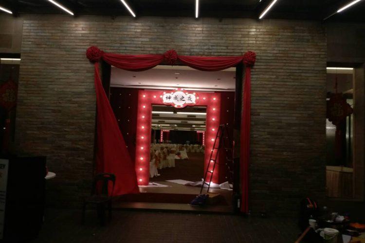 Kuen Cheng High School AJK 109th Anniversary 2017   Noble House Restaurant 00005