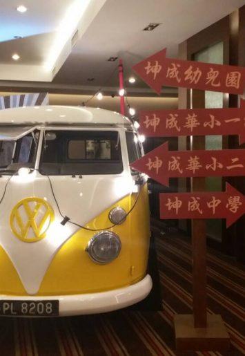 Kuen Cheng High School AJK 109th Anniversary 2017 | Noble House Restaurant 00008