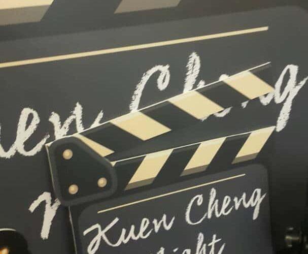 Kuen Cheng High School AJK 109th Anniversary 2017   Noble House Restaurant 00009