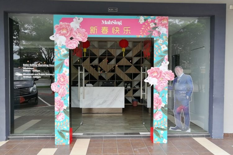 Mah Sing Chinese New Year at various sales galleries 00003