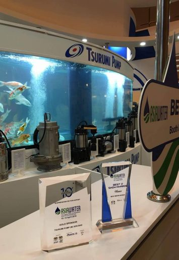 Tsurumi Pump at Asia Water Exhibition [Apr 2018] | Winner of Best Booth Design 00001